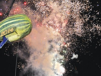 The Watermelon Drop in Vincennes, Indiana