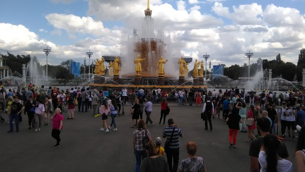 Moscow fountain at VDNH in summer thumbnail