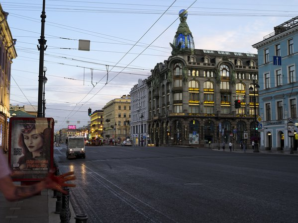 2013 Saint-Pétersbourg, Perspective Nevski ,11 juillet thumbnail