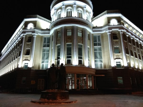 Saratov State University thumbnail