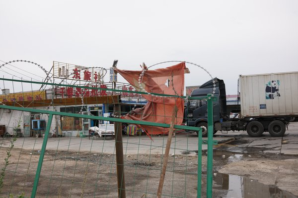 Makeshift barrier at gas station near Turpan, Xinjiang, China thumbnail