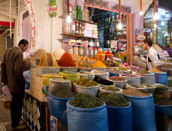 Spices of Meknes  thumbnail