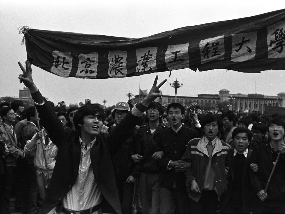 Tiananmen Protest
