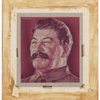 The True Story of the Death of Stalin icon