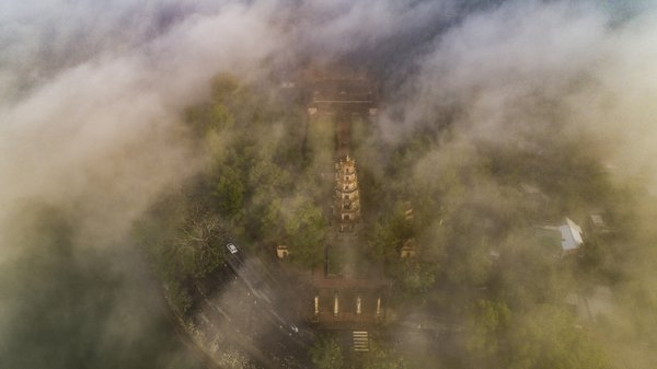 "Clouds flying over ""Thien Mu"" pagoda thumbnail"