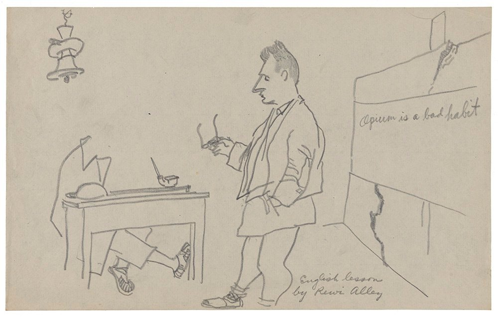 Drawing of Rewi Alley teaching English in China