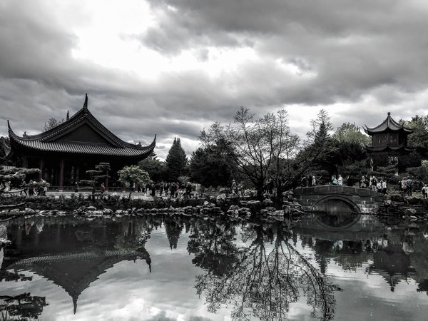 Chinese garden in Montreal thumbnail