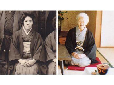 Kane Tanaka was born on January 2, 1903.