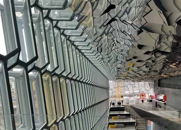 Stunning architectural design of Iceland's Harpa (concert hall).  thumbnail