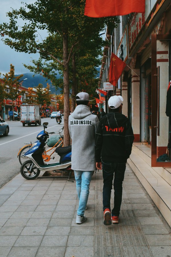 The fashion of the Tibetan people thumbnail