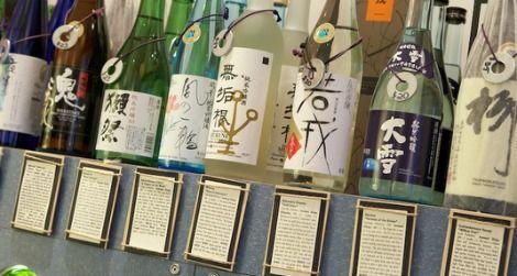 Bottles of imported sake