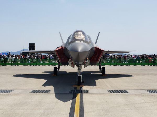 F-35B thumbnail