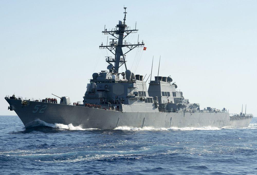 U.S. destroyer
