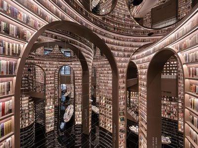 A view of the Dujiangyan Zhongshu bookstore