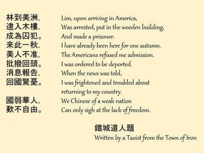Chinese poetry carved on the wall of the Angel Island Immigration Station in the San Francisco Bay.