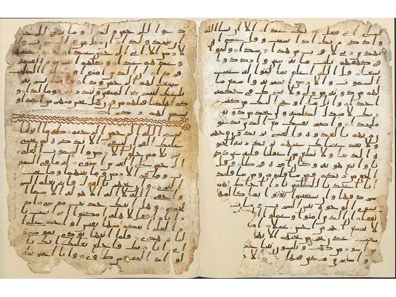 Koran folio leaves