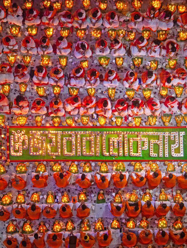Religious Festival thumbnail