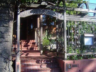 The entrance to Chez Panisse in Berkeley, California.