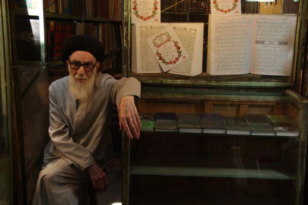Islamic book store thumbnail
