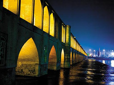 Four hundred years ago, Isfahan was larger than London and more cosmopolitan than Paris.  The city's most famous bridge, Si-o Seh Pol (Bridge of 33 Arches) is nearly 1,000 feet long and 45 feet wide.