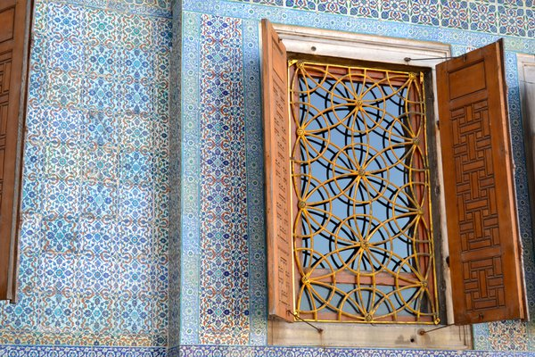 Window of Power at the Topkapi Palace thumbnail