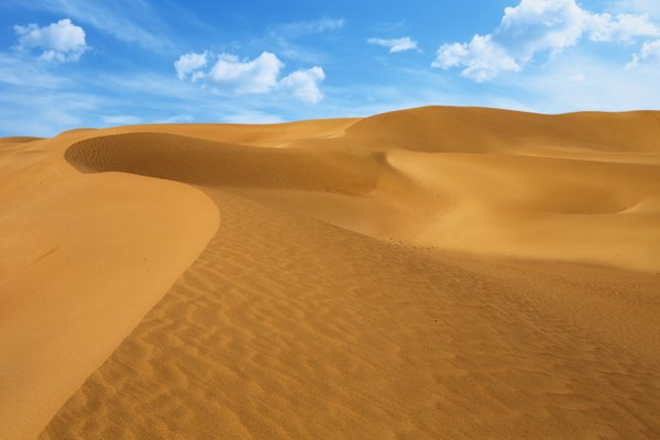 Mesmerizing desert thumbnail
