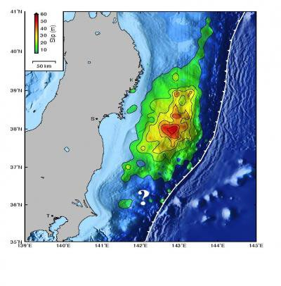 A model of estimated fault slip for the March 2011 Japanese earthquake.