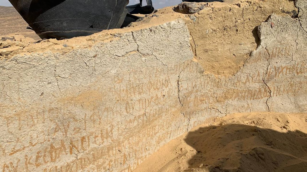 Archaeologists Discover Traces of Early Christian Community in Egypt