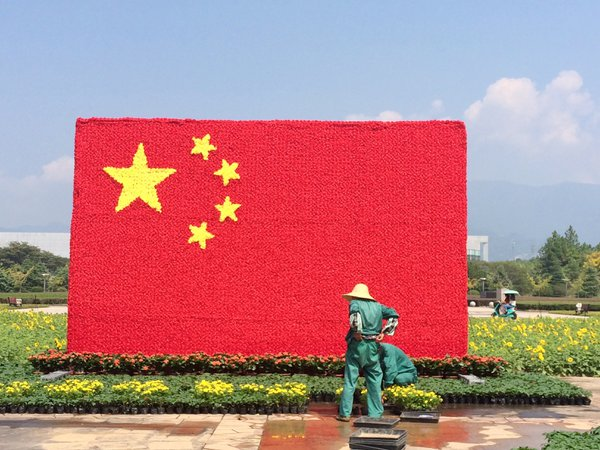 Preparations in September for the celebration of the 75th birthday of the Chinese People's Republic at Zhejiang Normal University thumbnail
