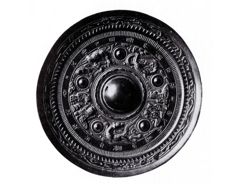 Trove of 2,000-Year-Old Bronze Mirrors Found in Ancient Chinese Cemetery