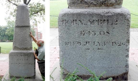 Jefferson-Granite.jpg