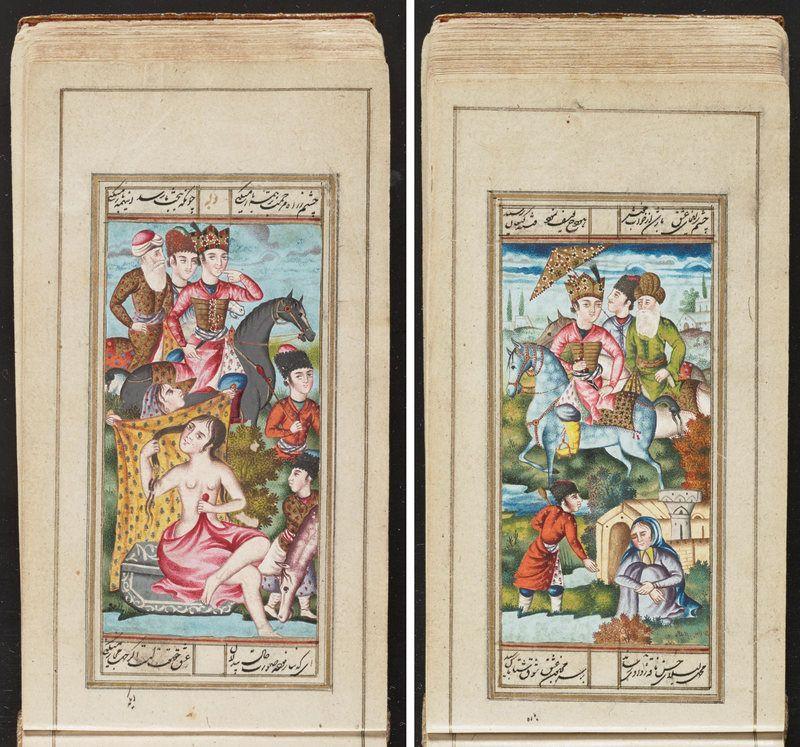 Persian poetry book