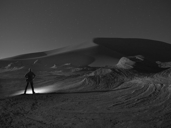 Full Moon Mid-night Walk in Lop Nor thumbnail