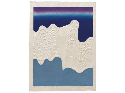 Landscape in Blue, color woodblock print with embossing on paper, by Yoshida Chizuko, 1972. The print is one of at least 30 works in the new exhibition.