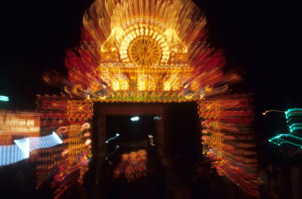 Shivaratri thumbnail