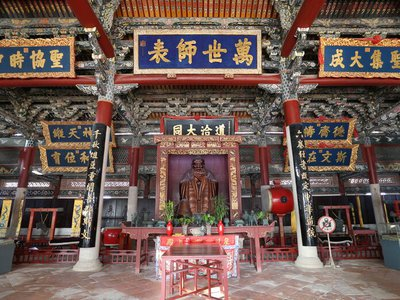 The Chinese port city of Quanzhou was crucial to maritime trade between the 10th and 14th centuries C.E.