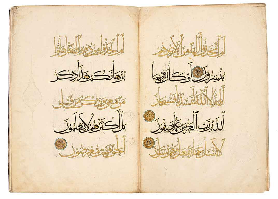 In a Historic First, a Large Collection of Islamic Qur'ans Travels to the U.S.